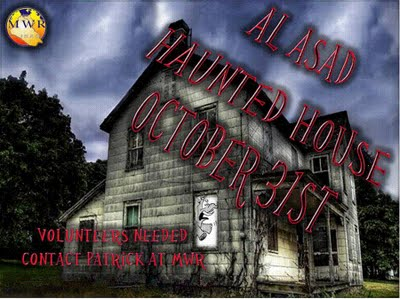 Framed AmFirst HauntedHouse