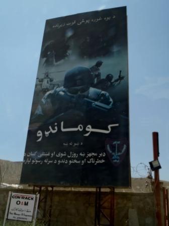 Framed AfghaniDan COMMANDA 3b