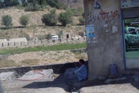 Framed Afghanidan COMMANDO 2d