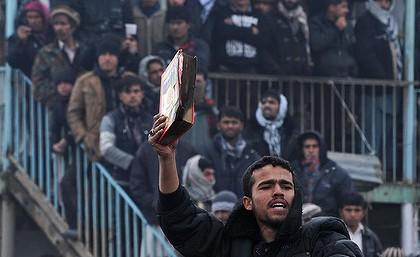 Framed Afghanidan koran 2B