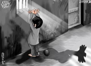 Saba'anah Dreaming of Freedom