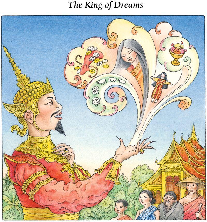 1 - King of Dreams - HAND TURNED BACKWARDS