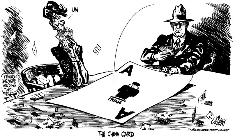 18 - po821120 - china card