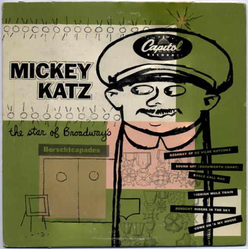 M-Katz-10inLP