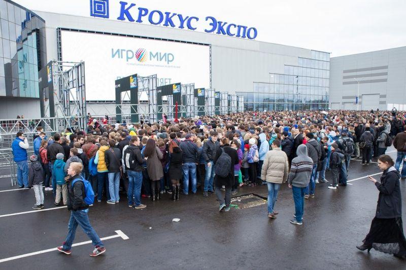 Moscow Comic Con 2014